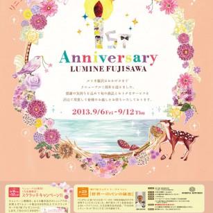 fujisawa_1th_B1_nyuko_0823_ol
