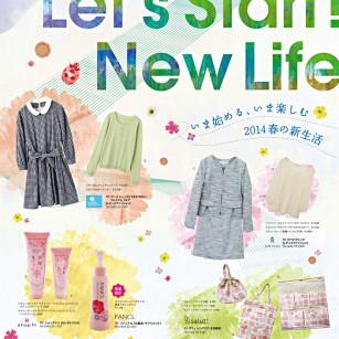 1402_fujisawa_spring_B1_0303_ol