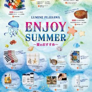fujisawa_summer_B1_0726